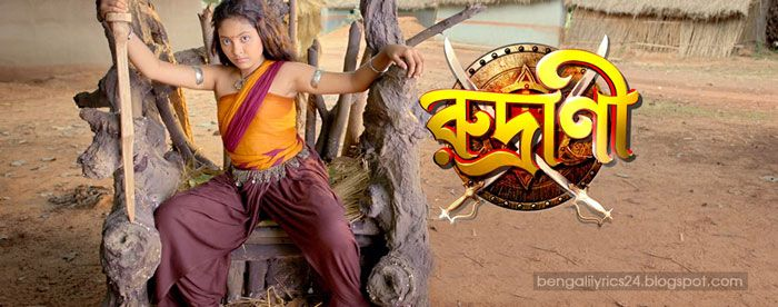 Rudrani, Colors Bangla, Bengali serial