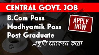 govt jobs, latest govt jobs, central govt jobs, government jobs, job vacancy, 10th pass job, govt job in odisha, exam, ssc, employment news, railway jobs, job, central government jobs,