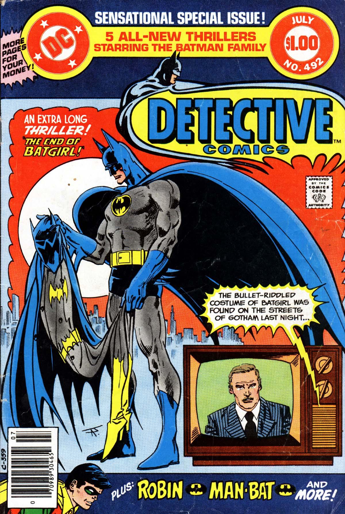 Detective Comics (1937) 492 Page 0