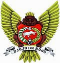 logo lambang cpns kab Kota Kediri