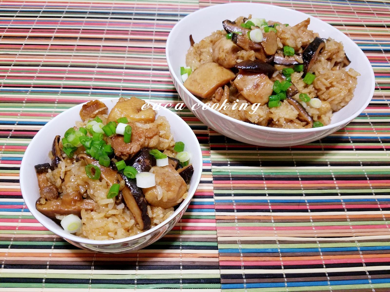 [Ca Ca Cooking]: 2/14*香菇麻油雞油飯