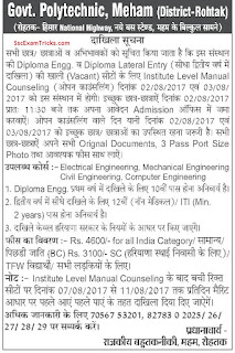 Admission notice on vacant seat of Diploma in Engineering, Meham