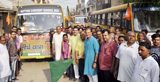 BJP leader Yashvir Dagar sent 5 buses to Ganga bath from NIT assembly