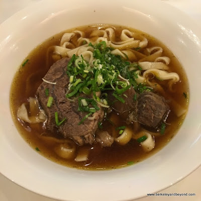 beef noodle soup at Noodle House in Taipei, Taiwan