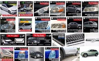 Đồ chơi xe hơi innova, trang trí ôtô toyota innova, nội ngoại thất ôtô innova rẻ