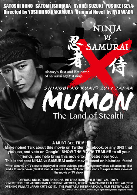 Sinopsis Film Jepang Mumon: The Land Of Stealth (2017)