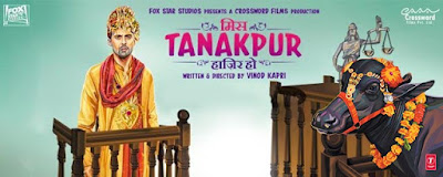 Miss Tanakpur Haazir Ho (2015) Full Hindi Movie Download free in 3gp HD mp4 hq avi 720P