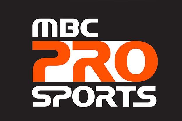 تردد قنوات MBC PRO SPORTS ام بي سي برو الرياضية الناقلة لمباريات الدوري السعودي