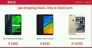 flipkart-launched-new-ecommerce-website-2gud-com-for-refurbished-products-mobile-laptops