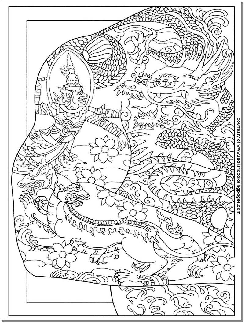 Fine Dragon Tattoo Coloring Pages Gift - Resume Ideas - namanasa.com