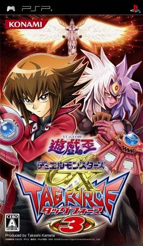 psp  yugioh duel monsters gx tag force 3