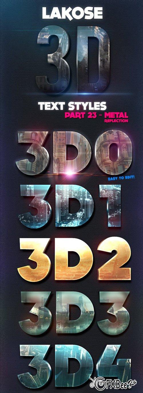 حصريا اروع مجموعه من استايلات ثلاثية الأبعاد 3D للفتوشوب رائعة جدا