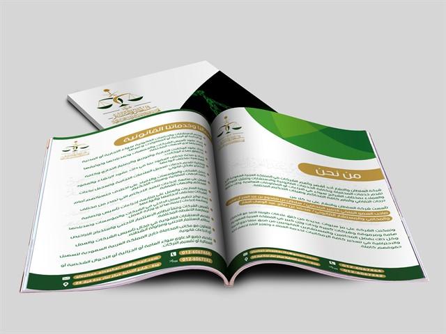 تصميم بروفايل الشركات والمؤسسات بمحتوى مميز ومعبر