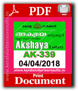 KeralaLotteriesResults.in, akshaya today result : 4-4-2018 Akshaya lottery ak-339, kerala lottery result 04-04-2018, akshaya lottery results, kerala lottery result today akshaya, akshaya lottery result, kerala lottery result akshaya today, kerala lottery akshaya today result, akshaya kerala lottery result, akshaya lottery ak.339 results 4-4-2018, akshaya lottery ak 339, live akshaya lottery ak-339, akshaya lottery, kerala lottery today result akshaya, akshaya lottery (ak-339) 04/04/2018, today akshaya lottery result, akshaya lottery today result, akshaya lottery results today, today kerala lottery result akshaya, kerala lottery results today akshaya 4 4 18, akshaya lottery today, today lottery result akshaya 4-4-18, akshaya lottery result today 4.4.2018, kerala lottery result live, kerala lottery bumper result, kerala lottery result yesterday, kerala lottery result today, kerala online lottery results, kerala lottery draw, kerala lottery results, kerala state lottery today, kerala lottare, kerala lottery result, lottery today, kerala lottery today draw result, kerala lottery online purchase, kerala lottery, kl result,  yesterday lottery results, lotteries results, keralalotteries, kerala lottery, keralalotteryresult, kerala lottery result, kerala lottery result live, kerala lottery today, kerala lottery result today, kerala lottery results today, today kerala lottery result, kerala lottery ticket pictures, kerala samsthana bhagyakuri