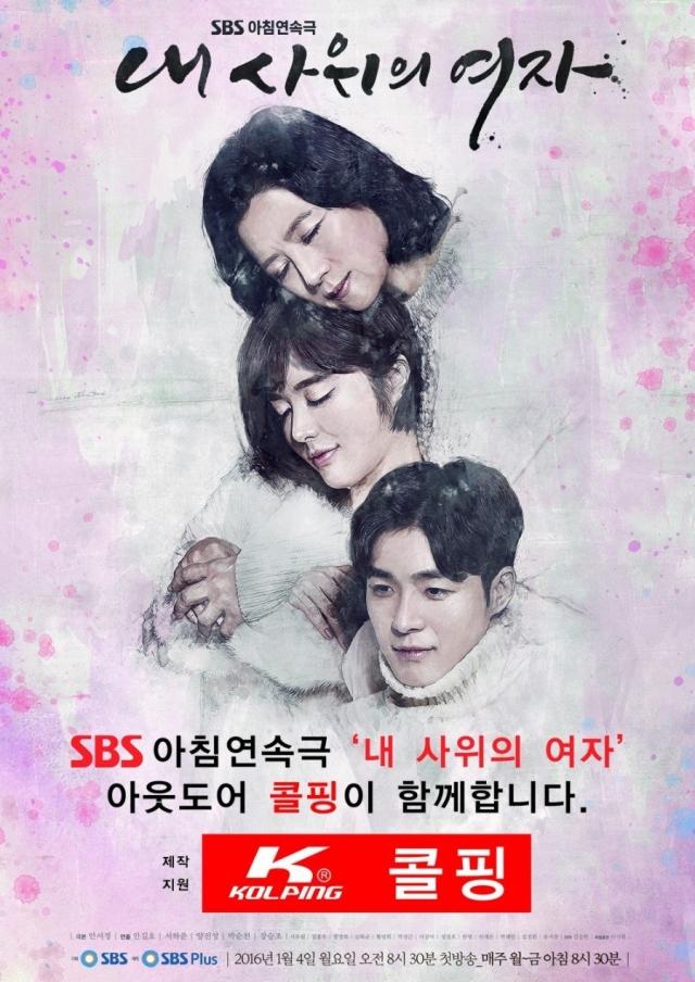 Làm Rể Lần Hai - My Son-In-Law's Woman (2016)