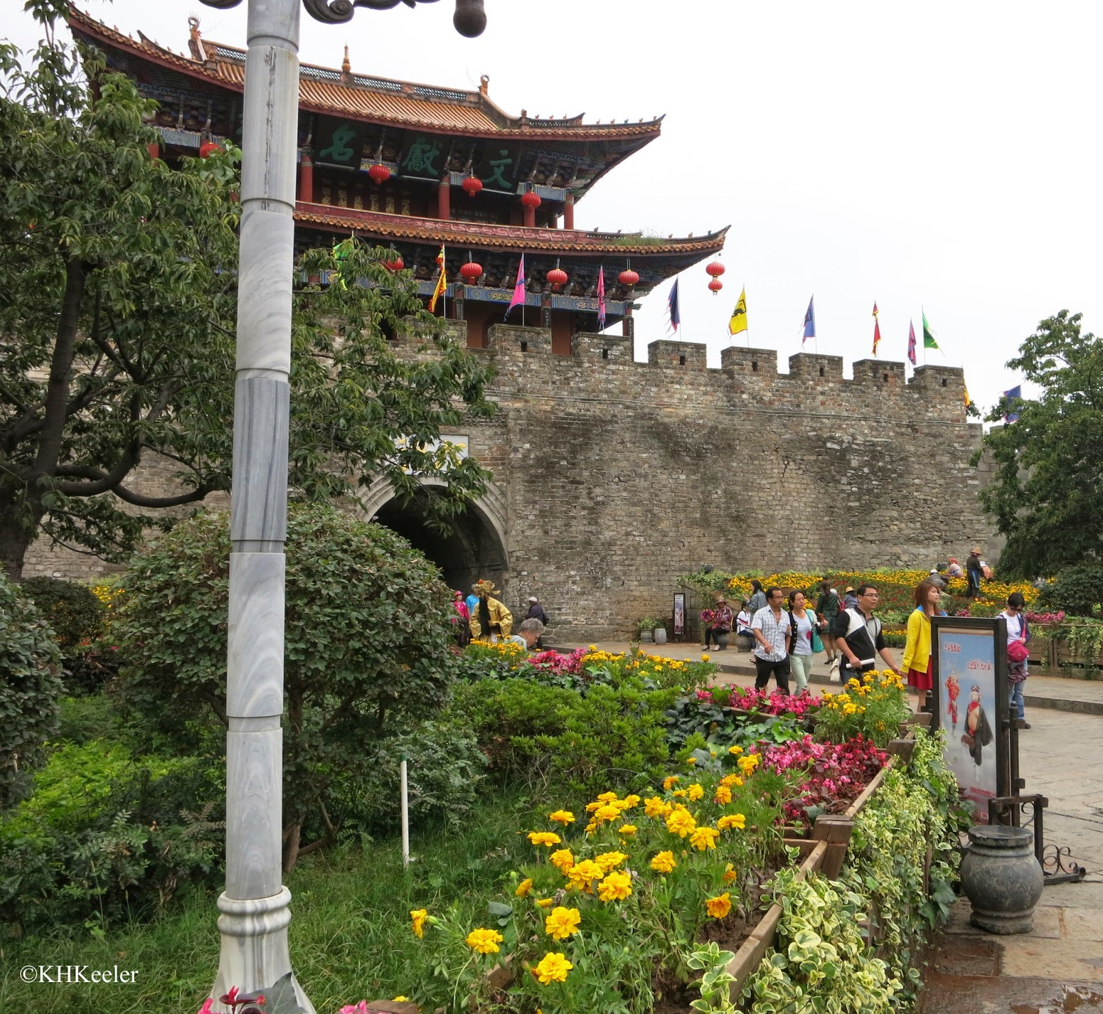Dali, Yunnan