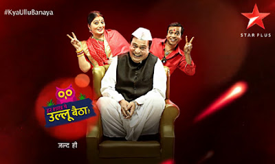 Har Shaakh Pe Ullu Baitha Hai Serial on Star Plus Star Cast, Wiki, Timing, News, Picture and Others