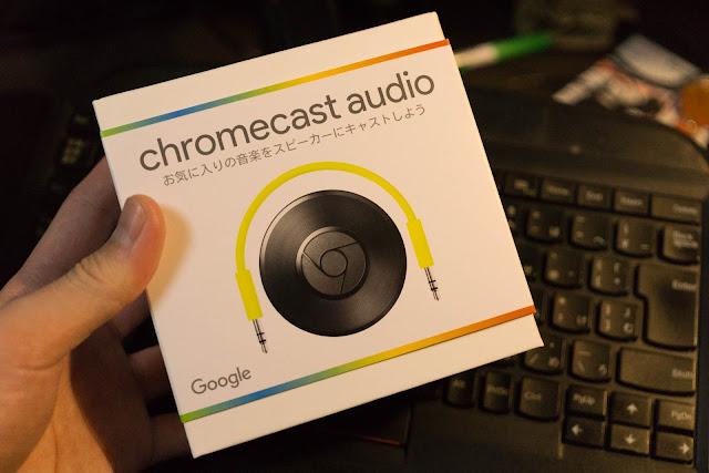 【開封の儀&セットアップ】こんなもの欲しかった!!Chromecast Audioを購入!!