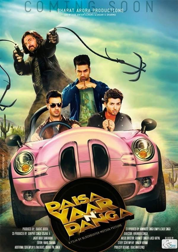First Look,Punjabi Movie,Gavie Chahal