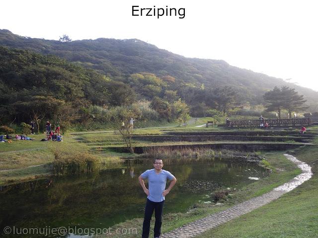 Erziping