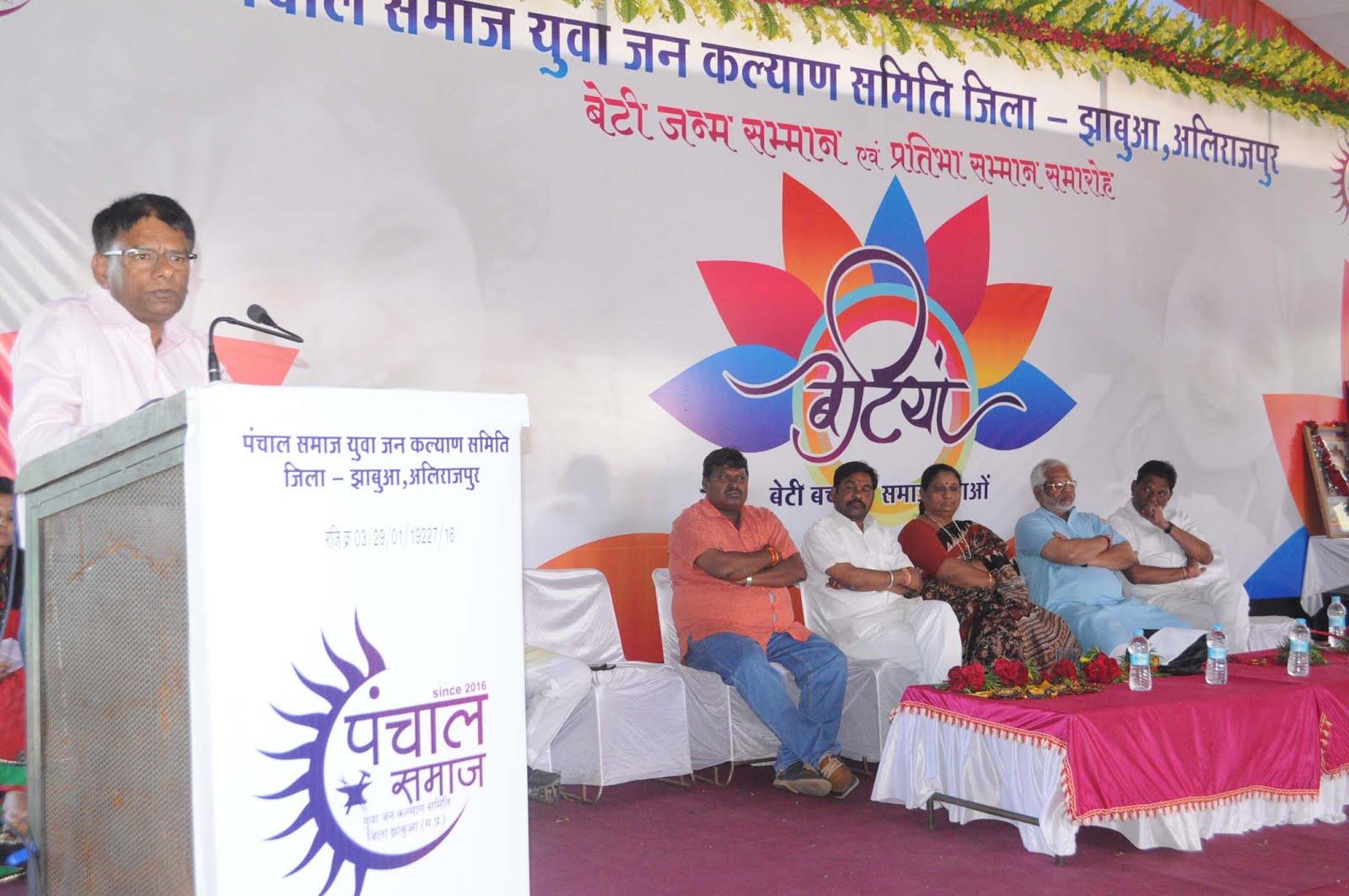 Panchal-society-youth-welfare-committee-has-the-unique-honor-of-daughters-पंचाल समाज की अनूठी पहलः युवा जन कल्याण समिति ने किया बेटियों का सम्मान