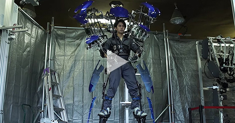 Exoskeleton Robot: The birth of Mechanical Suit Technology