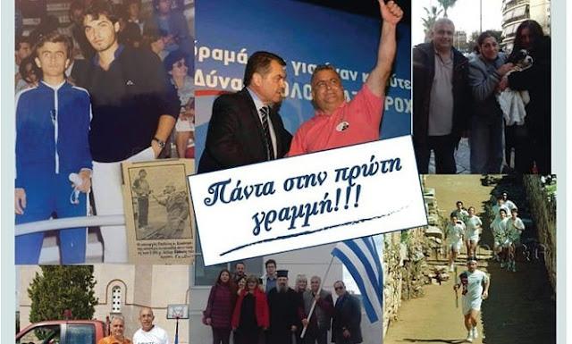 Νίκος Γκαβούνος: Περάσαν 9 χρόνια έργων και δημιουργίας χωρίς ο Δήμος να πάρει ούτε 1 ευρώ δάνειο