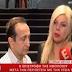 Η πρώτη δήλωση της Τριανταφύλλης Μπουτεράκου μετά την έξοδό της από το Δρομοκαΐτειο (video)