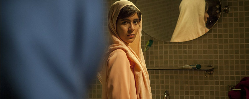 ava iranian film