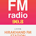 Hirakhand FM Radio Station {Sambalpur FM Radio Station) Frequency 90.8