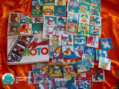 Советские игры для детей. Мульт-лото игра СССР мультфильмы, мультики Мультлото Зисман 1986.