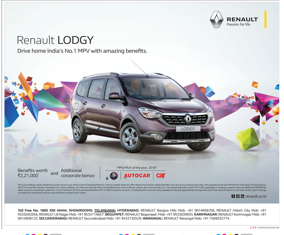 Drive home Renault Lodgy |Drive home india's no 1 MPV with amazing benefits | March 2016 discount offers on Renault
