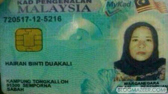 Senarai Nama Kad Pengenalan Unik yang Pernah Wujud di Malaysia