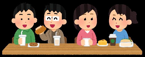 カウンターで食事をする人たちのイラスト