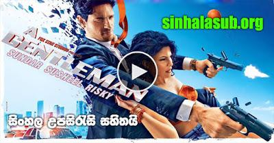 A Gentleman (2017) Sinhala Sub
