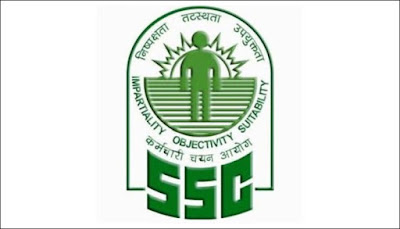 SSC full form: SSC full form in hindi