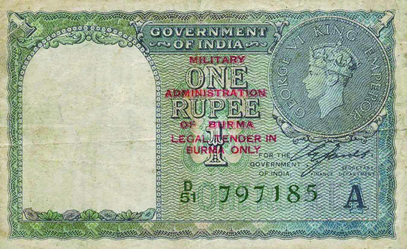 Burma Japanese Invasion Money 1 Cent 1940/'s B//AK Block