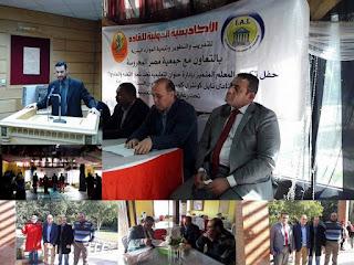 الأكاديمية الدولية للقادة,International Academy of leaders ,دكتور محمد الجبالى,ايمن لطفى