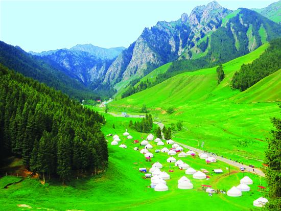 Gunung Nanshan