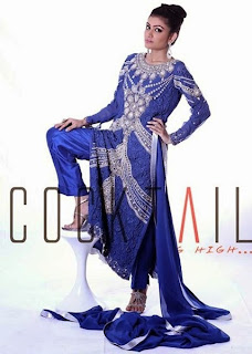SalmaDawood Formal collection 2014