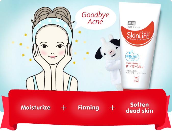 Chencipiet: [review Sponsored] : COW STYLE Skinlife Acne ...