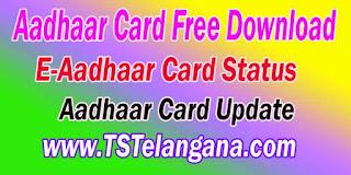 Aadhaar Card Free Download E-Aadhaar Card Status Aadhaar Card Update Aadhaar Card Seeding Aadhaar Card Name Change Aadhaar card Addrass Change Aadhar Card Seeding
