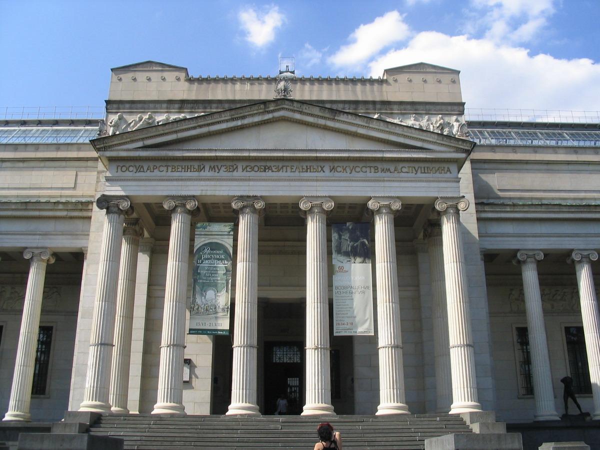 Museu Pushkin - Moscou