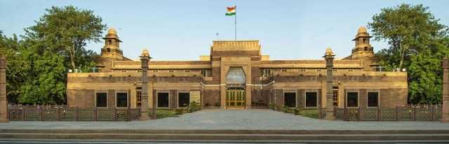 Rajasthan High Court Jodhpur
