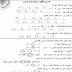 اجابة الكراسة الفلسطينية في مادة الرياضيات للصف الرابع - الفصل الثاني