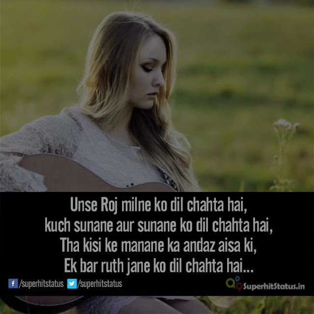 Top 7 100% Love Romantic Shayari in Hindi 2017 For Girls and Boys