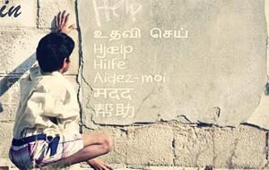HELP – Tamil Short Fil HD