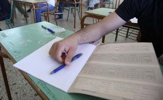 Αποτέλεσμα εικόνας για Σε ποια τμήματα απαιτείται εξέταση σε ειδικό μάθημα - Όλα τα τμήματα