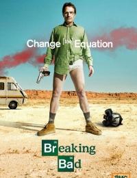 Breaking Bad 1   Bmovies