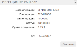 21.03.2017.png